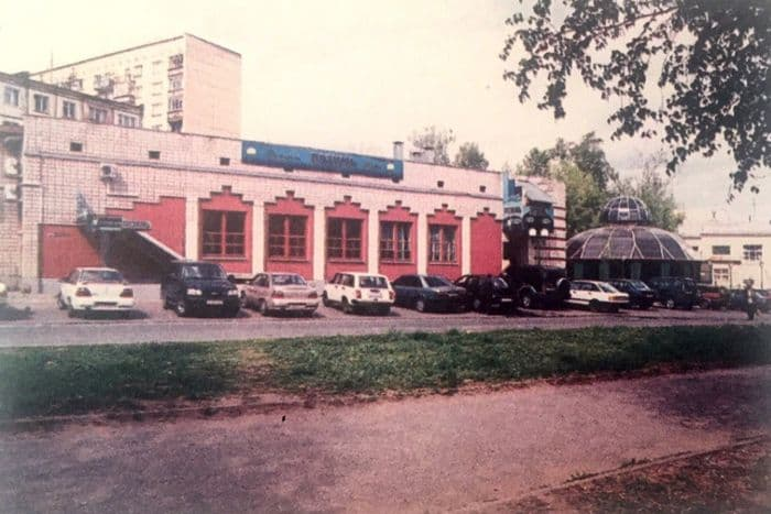 Кафе Позимь на улице Краева. Ижевск. Фото: 2001 год