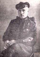Начальник областной милиции, председатель областной ЧК Горбунов А И