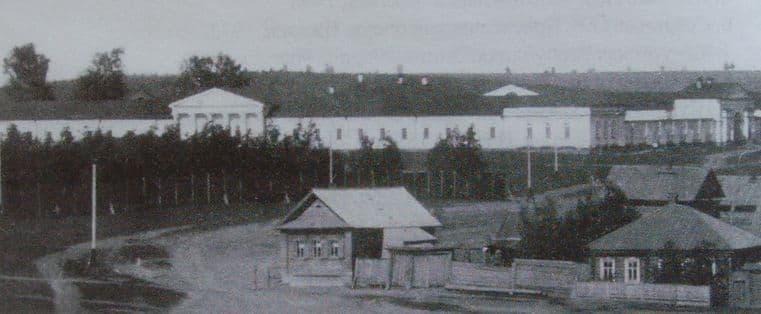 Арсенал Ижевск