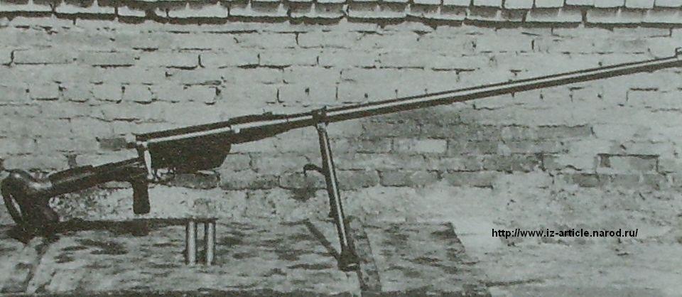 """Опытный образец охотничьего ружья """"Уточница"""" конструкции Щербакова В.А. 1952 г."""