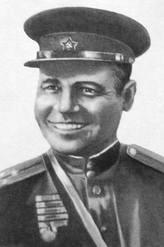 Зайцев Василий Петрович - Герой Советского Союза (посмертно).