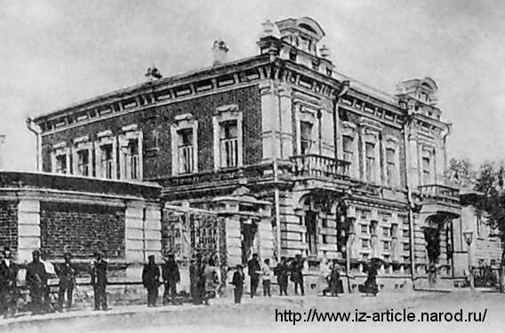 Уездное казначейство. Сарапул. Начало XX века.