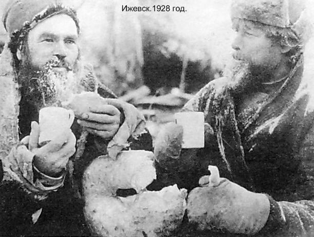 Крестьяне, приехавшие на базар, согреваются горячими калачами и дымящимся сбитнем. 1928 год.