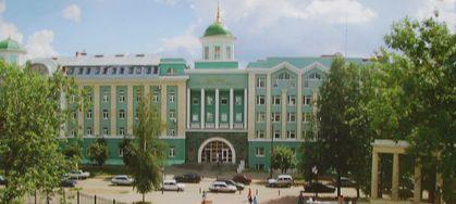 Ижевский государственный университет.