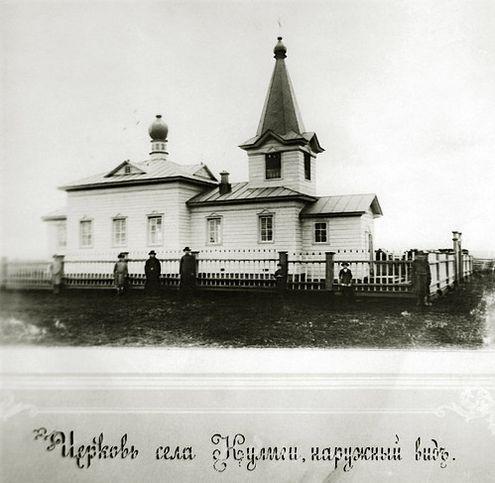 Церковь села Кулиги, наружный вид.