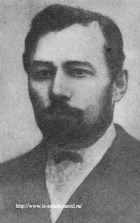 Анисимов Александр Матвеевич.