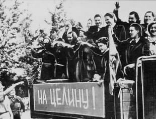 Отъезд молодёжи Удмуртии в Казахстан на освоение целинных и залежных земель. 1956 г.