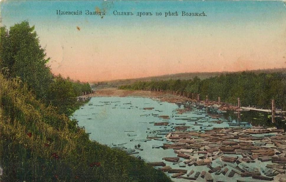 Почтовая карточка. Лицевая сторона. Сплав дров по реке Воложка. Ижевск.