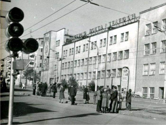Телеграф, почта, телефон. Ул. К. Маркса, 206. Ижевск.
