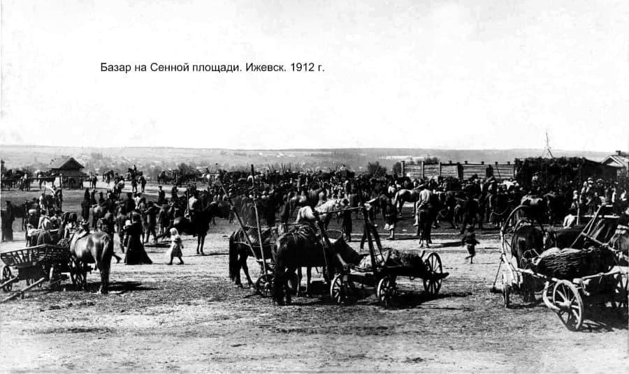Базар на Сенной площади. Ижевск. 1912 год.