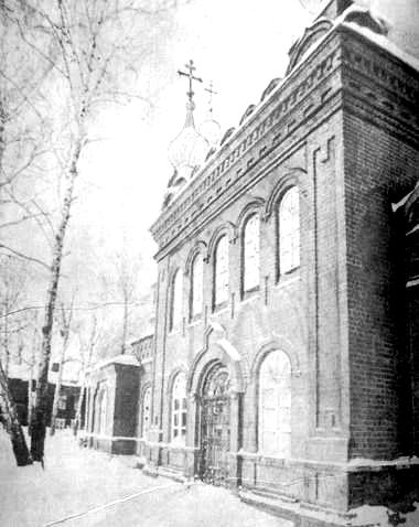 Храм Ксении Петербургской в Сарапуле . 1911-1912.