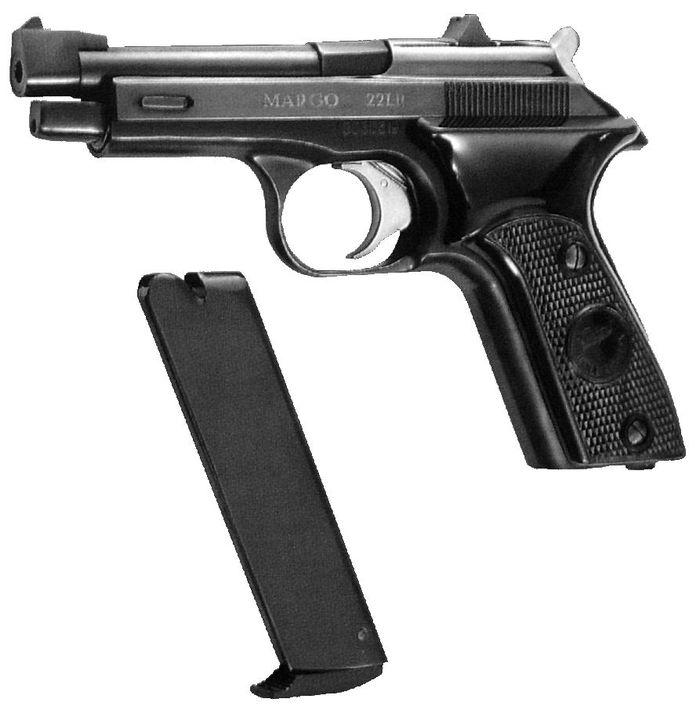 Пистолет Марголина МЦММ-К.