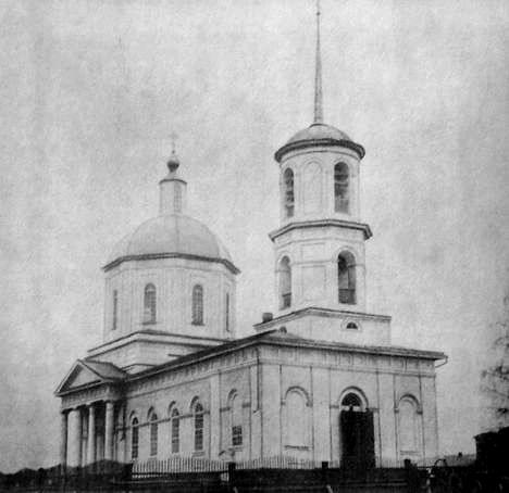 Успенская Церковь в селе Короленко (Старый Мултан) Кизнерского р-а, 1860. Удмуртия.