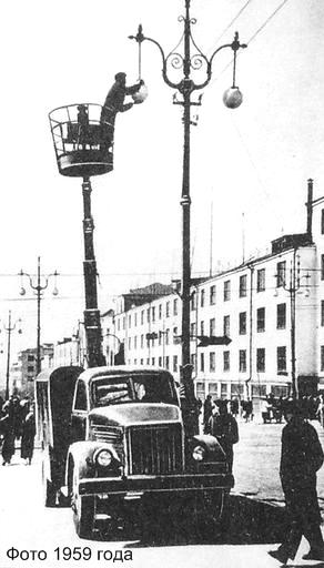 Фонари на ул.Советская. Фото 1959 г. Ижевск.