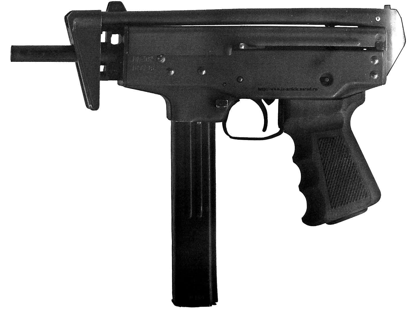 Пистолет -  пулемет Кедр