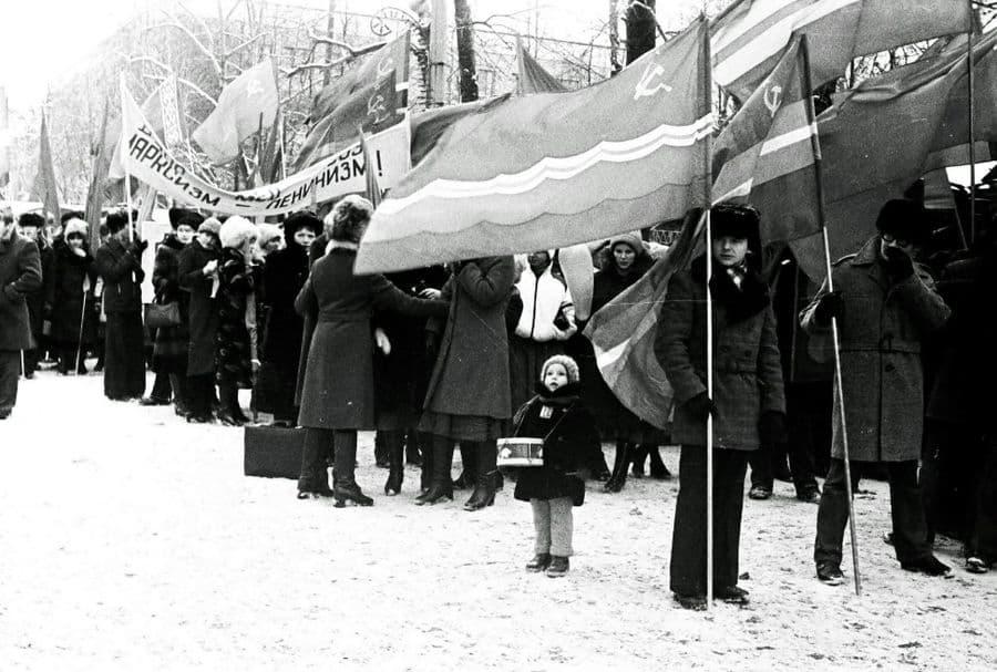 Октябрьская демонстрация. 1980г. Ижевск.