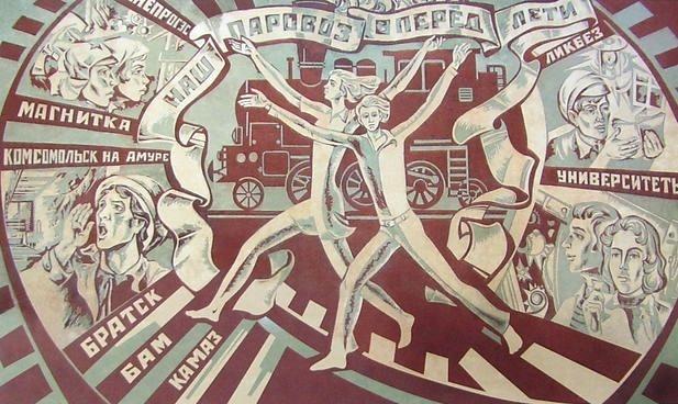 Панно «В коммуне остановка». Школа № 48 улица Коммунаров, 144 Ижевск