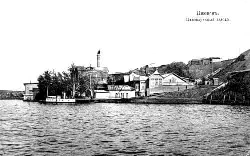 Пивоваренный завод И. И. Бодалёва. Ижевск.