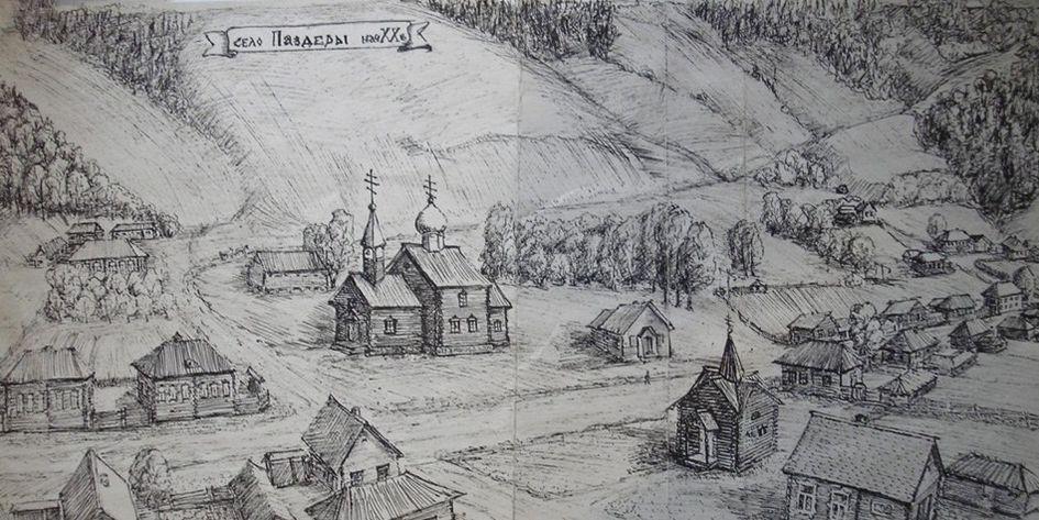 Село Паздеры. Воткинский район. Удмуртия.