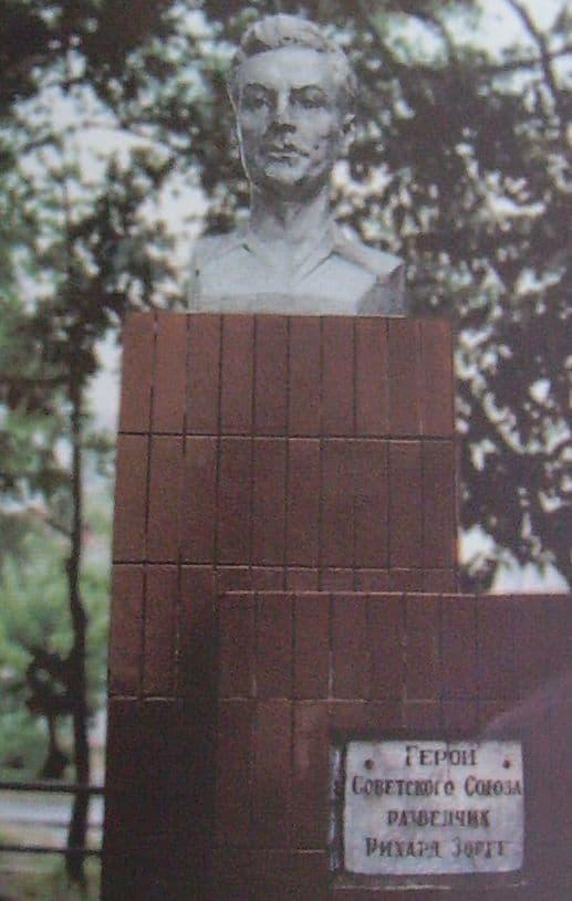 Памятник Р.Зорге. Улица Майская , на территории школы №63, 1970 г.