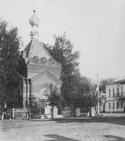 Часовня Александра Невского и дом купца Волкова. Глазов 1910-1914гг.