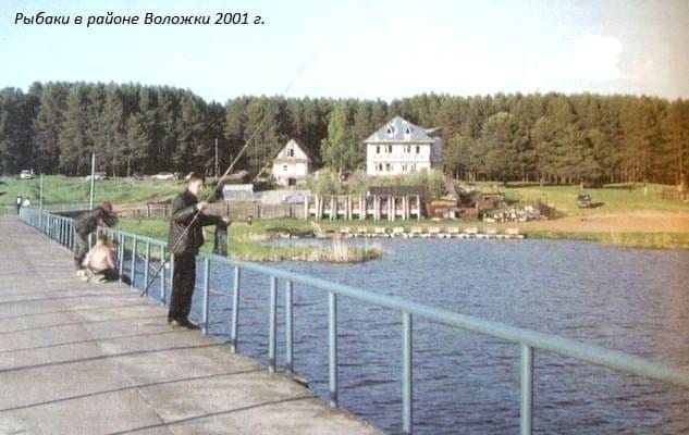 Рыбаки в районе Воложки, 2001 г. Ижевск.