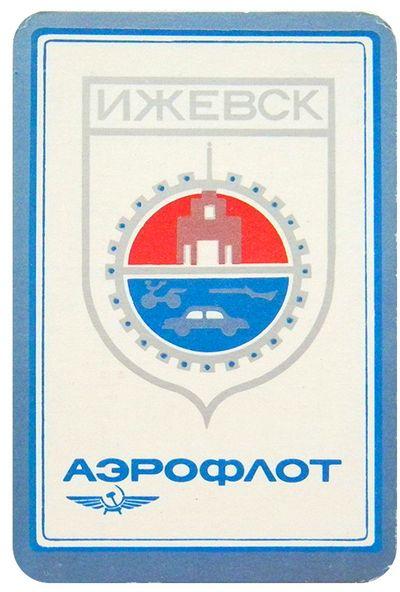 Календарик «Аэрофлот», Ижевск, 1983 г.