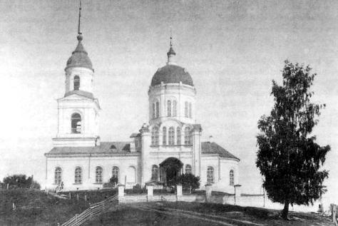Шарканский храм во имя апостолов Петра и Павла.