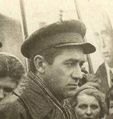 Тамаркин Б.С. - директор завода №203 с марта 1943 - январь 1945 года.