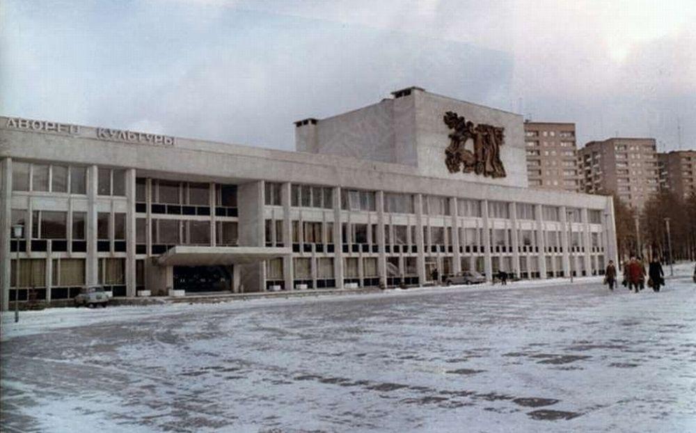 Дворец культуры Металлург. Ижевск.