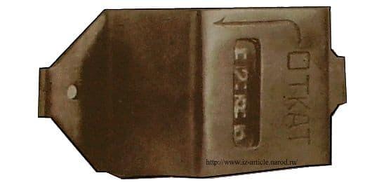 Первое изобретение М.Калашникова - комбинированный счетчик моторесурса танка.