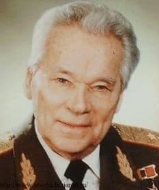 Калашников Михаил Тимофеевич