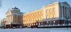 Президентский дворец Ижевск.  м