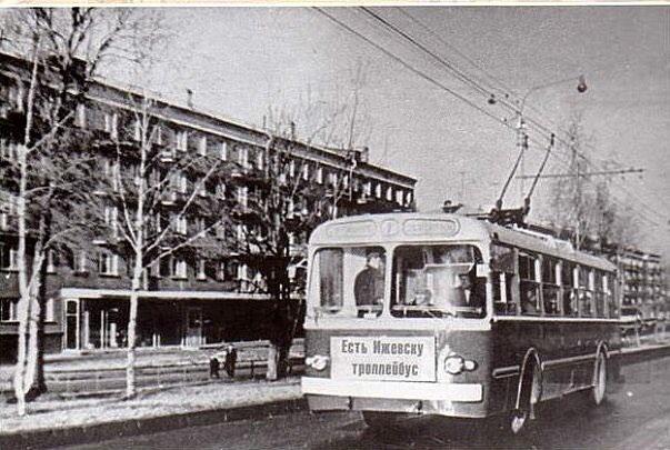 Первый троллейбус пустили 7 ноября 1967г., в честь 50-летия Октября, это был маршрут №1. Ижевск, ул. Пушкинская.