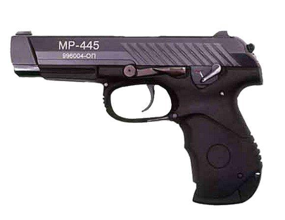 Пистолет МР-445 Варяг.
