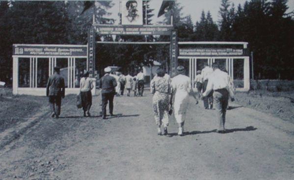 Первые входные ворота. Парк Кирова. 1930-е Фото К.А. Тихонова.