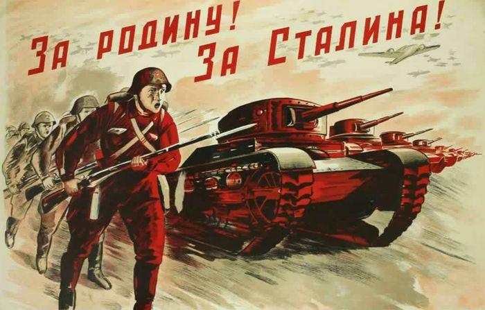 Плакат времён ВОВ, с изображением солдат, вооружённых винтовками Мосина.