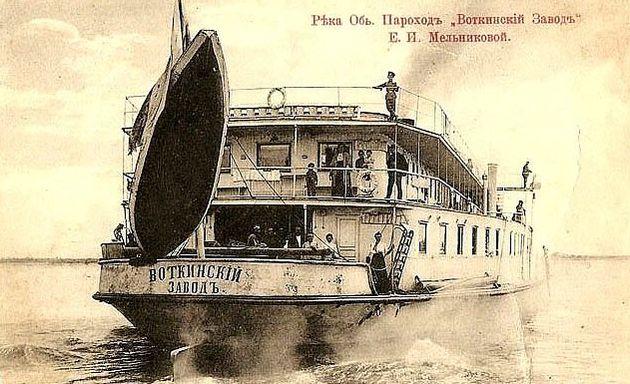 Река Обь. Пароход - Воткинский Завод Мельниковой Е.И.