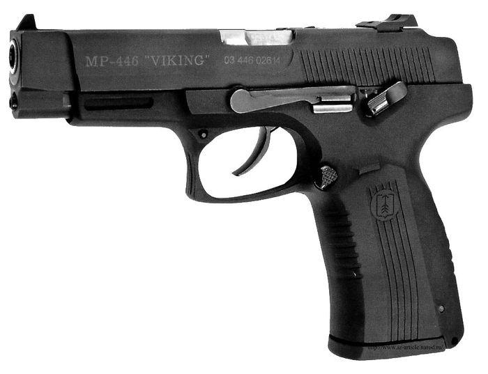 """Пистолет Ярыгина МР-446 Викинг""""."""