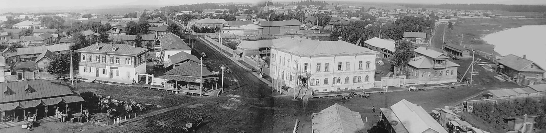 Вид на западную часть Глазова г. с колокольни собора. 1910-1914 гг.