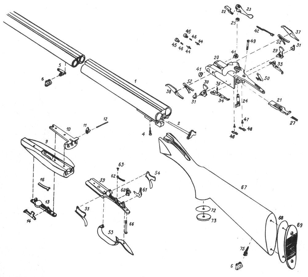 Детали ружья Иж-26