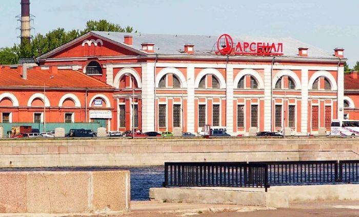 Питерский Арсенал.