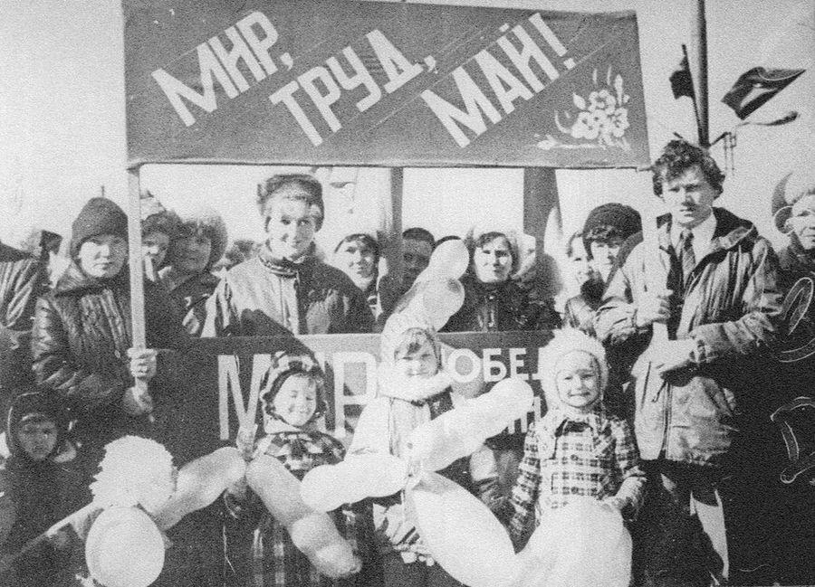 Советский Первомай в Ижевске.