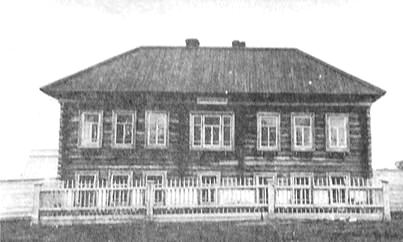 Церковноприходская школа. Село Водзимонье.