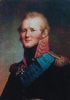 Император Александр I. 4 октября 1824 года Государь Император Александр I побывал на Ижевском заводе.