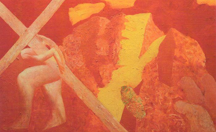 Орлов Сергей Анатольевич. Несение креста. 1990.