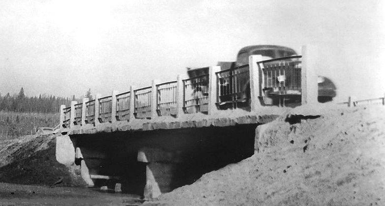 Мост через реку Игерман по дороге Ижевск-Глазов. 1959 г.