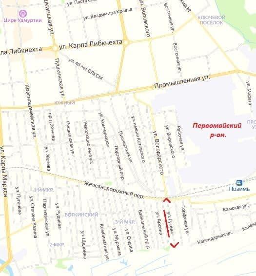 Улица Гусева Ижевск.