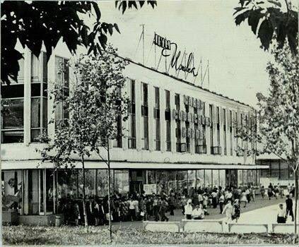 ЦУМ. Ижевск. 1972 год.