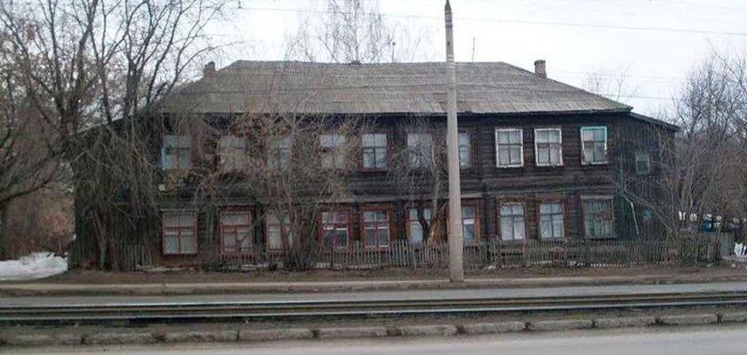 Барак на улице Ленина. Ижевск. 2018 год.